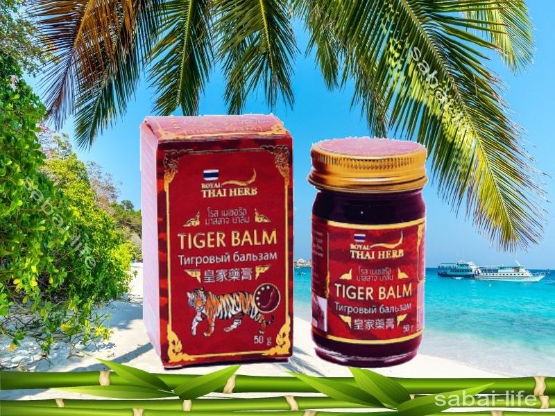 Красный тигровый бальзам thai herb