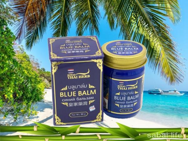 Синий бальзам Thai Herb, 50 мл.
