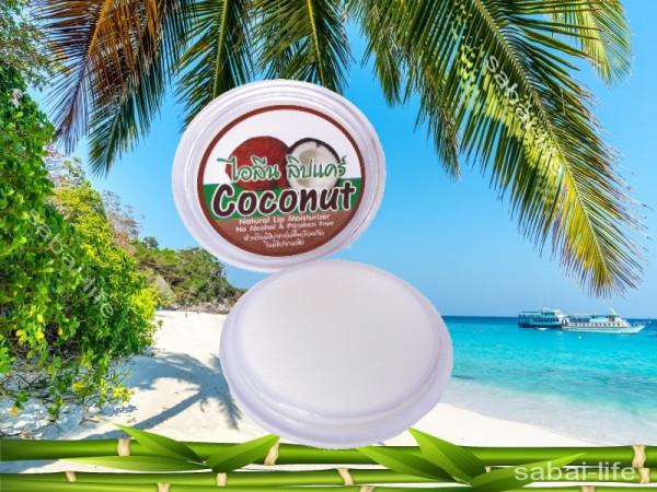 Увлажняющий блеск кокос