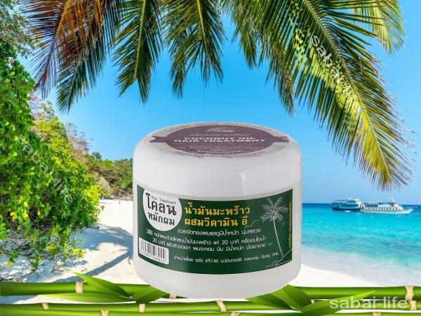 Маска для волос с кокосовым маслом NT-Group