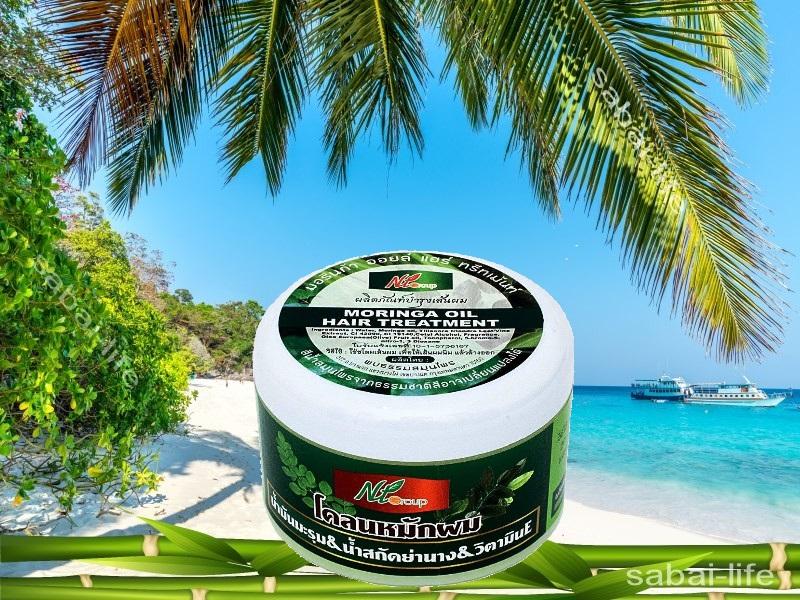 Маска для волос с маслом Моринги NT Group