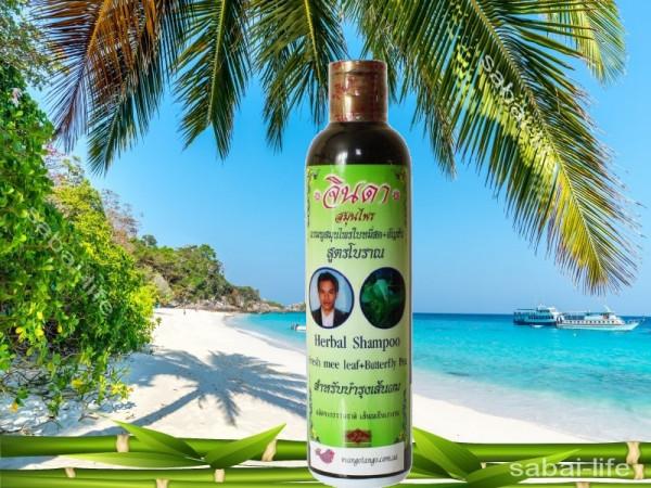 Тайский шампунь от выпадения волос Jinda Herbal Hair