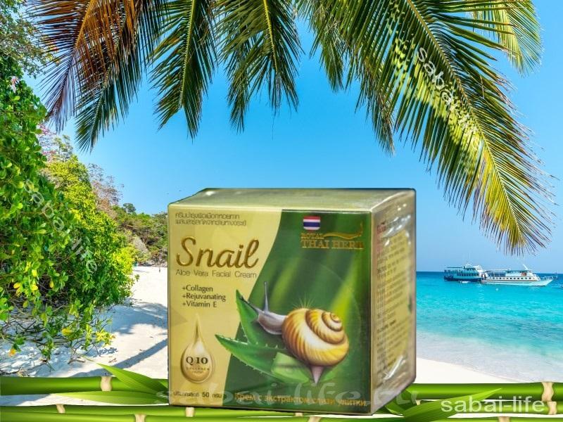 Крем для лица с алое вера, коллагеном и витамином Е Thai Herb, 50 мл.
