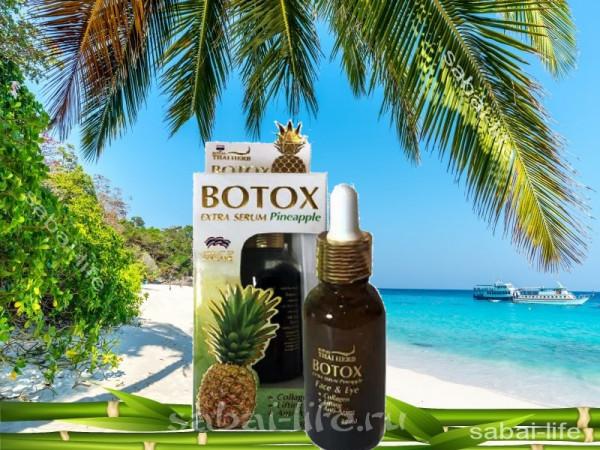 Ананасовая сыворотка с эффектом Ботокса Thai Herb Botox Serum
