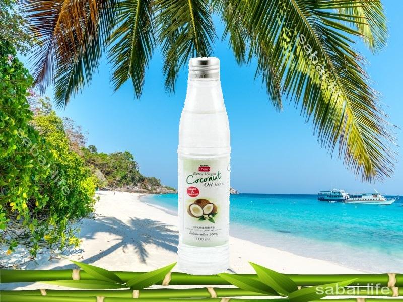 Натуральное кокосовое масло Banna холодного отжима