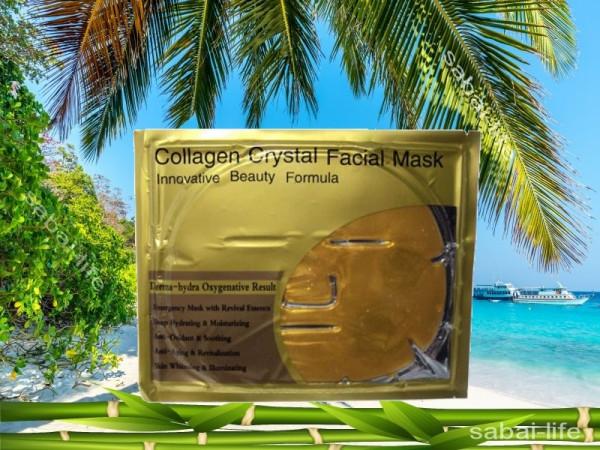 Коллагеновая маска для лица Belov с золотом
