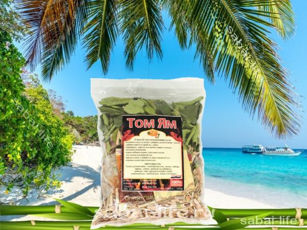 Набор специй для тайского супа Том Ям.