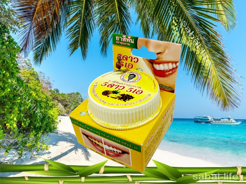 Зубная паста 5 star ананас из Тайланда