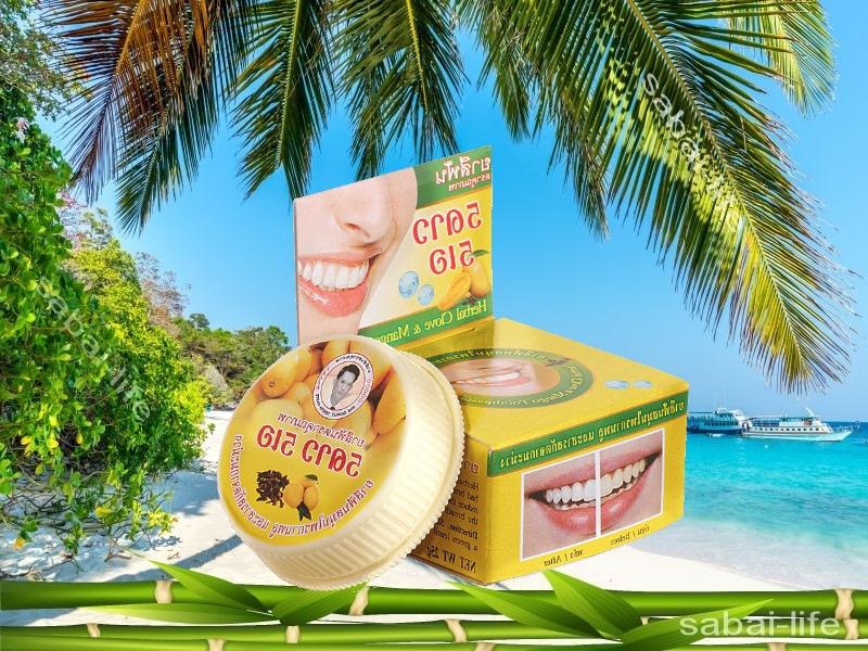 Зубная паста с манго